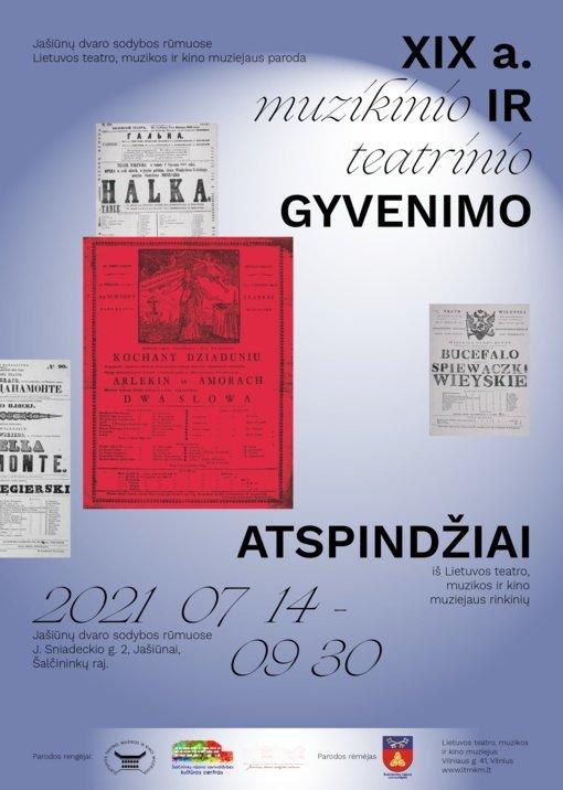 XIX a. muzikinio ir teatrinio gyvenimo atspindžiai iš  Lietuvos teatro, muzikos ir kino muziejaus rinkinių