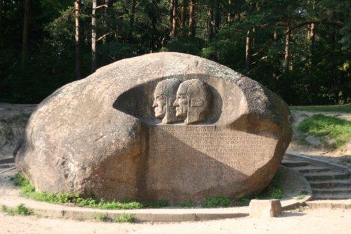 Atminties valanda prie Puntuko akmens