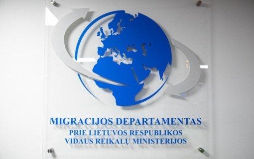 Migracijos departamentas ieško 56 naujų darbuotojų