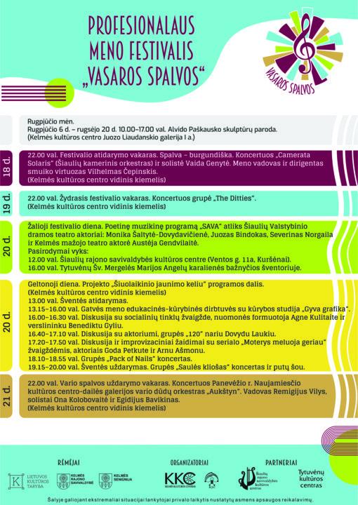 """Profesionalaus meno festivalio """"Vasaros spalvos"""" programa"""