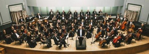 Kauno miesto simfoninis orkestras pradeda 16-ąjį koncertų sezoną