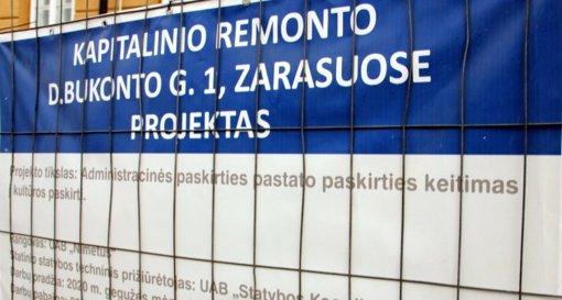 Parama Zarasų krašto muziejaus plėtrai