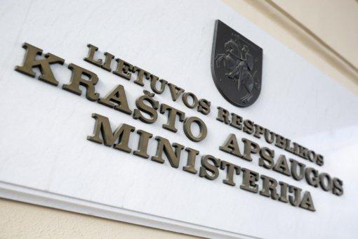 """Patalpų nuoma """"Cloud Offices"""" biurų pastate Krašto apsaugos ministerijai kainuos po 922 tūkst. kasmet"""