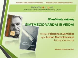 Kviečiame patirti gyvąjį poeto J. Marcinkevičiaus pėdsaką