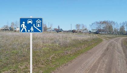 """""""Gyvenamųjų zonų"""" pageidaujama ne tik mieste, bet ir mažesniuose kaimuose"""