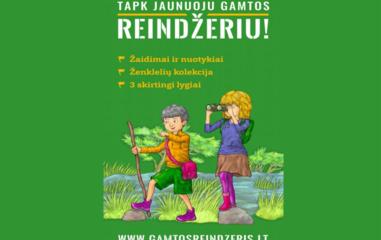 Pažinti gamtą vaikus skatins nauja interaktyvi platforma