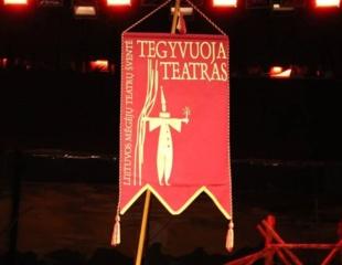Artėjant Teatro dienai, nusipelniusiems mėgėjų teatro kūrėjams bus įteikti Metų apdovanojimai