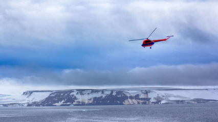 Neįtikėtina– Rusijoje atrastos penkios naujos salos