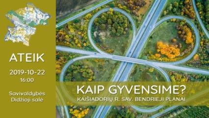 Bus pristatyti Kaišiadorių rajono savivaldybės bendrieji planai