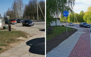 Marijampolės keliams ir gatvėms papildomai 1,23 milijono eurų