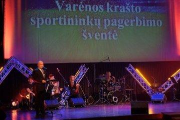 Varėnoje vyks krašto sportininkų pagerbimo šventė