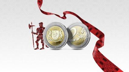 Išleidžiama Dzūkijai skirta proginė moneta