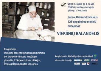 Juozo Aleksandravičiaus 125-ųjų gimimo metinių minėjimas