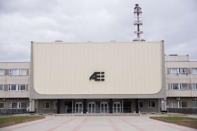 Ignalinos atominė elektrinė / BNS/Scanpix nuotr.