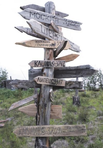Iki Kaišiadorių – 3709 kilometrai...