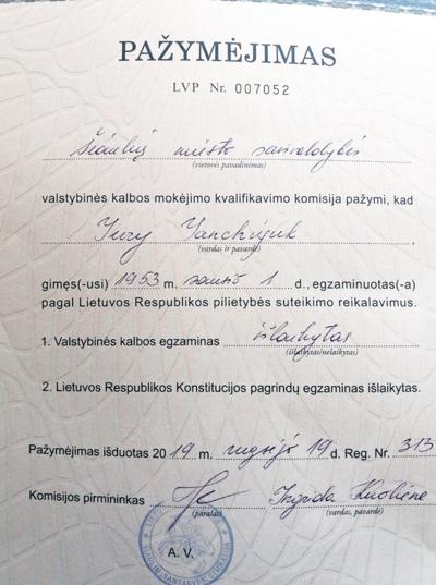 Šiuo metu Šiaulių suaugusiųjų mokykloje nemokamai lietuvių kalbos mokosi 19 užsieniečių, iš kurių 11 – ukrainiečių.