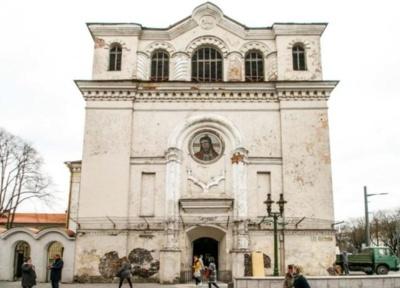 Šv. Sakramento bažnyčia