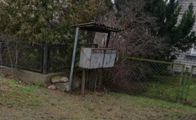 Šiaulių miesto savivaldybės nuotr.