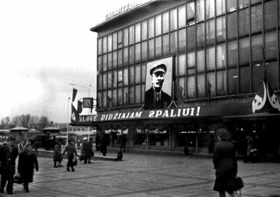 """1976-aisiais ant Šiaulių """"univermago"""" buvo pakabintas šūkis su atvirkščia """"s"""" raide. Šūkio dailininkas-apipavidalintojas nepasižymėjo profesiniais ar technologiniais sugebėjimais."""