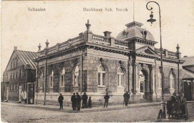 """Kaip atrodė Vilniaus g. atkarpa nuo Varpo g. iki Dvaro g., galime tik numanyti, nes namų neišliko.  (""""Aušros"""" muziejaus nuotr.)"""